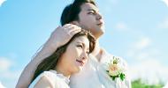 結婚前提でお付き合いする方と成婚退会